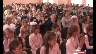 В школе №30 чествовали лучших учеников