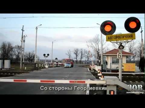 Объезд Тимашевского ж/д переезда