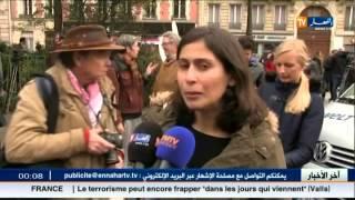 فرنسا.. بيانات عيان عن حادثة باريس