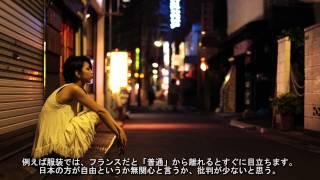 Ce Japon qu'on aime tant (日仏ラブ・ストーリー)