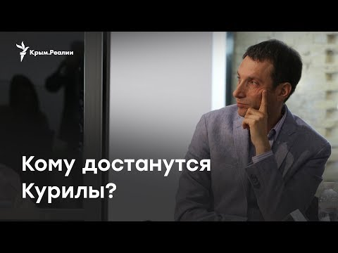 Виталий Портников: политический