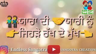 Ohna Ne Ki Jang De Maidaan Jitne|Latest Punjabi Whatsapp Status