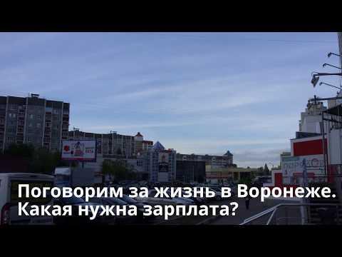 Знакомства Воронеж, Natali, 45 лет, Причиняю только