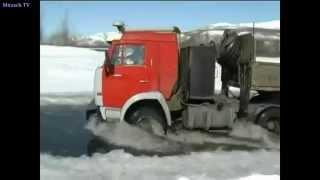 Kamaz Trucks unter extreme Bedingungen  im Winter.(Russische Kamaz Trucks unter extreme Bedingungen Камаз экстрим - Kamaz extreme Kamaz overcomes small river! Ich habe dieses Video mit dem ..., 2014-12-10T13:47:06.000Z)
