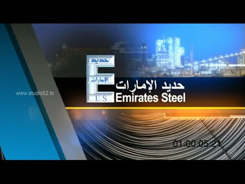 Emirates Steel: Safety Training