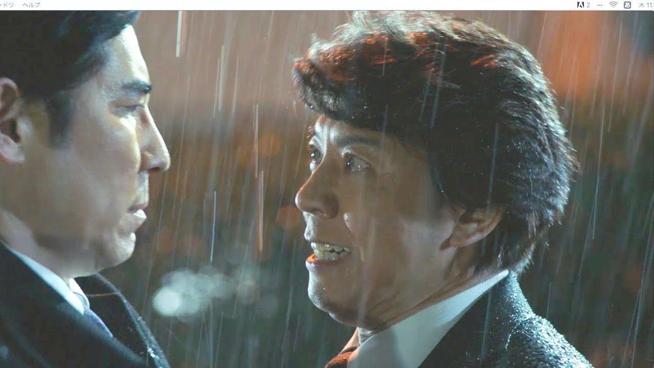 上川隆也が34年間の年月で未解決...