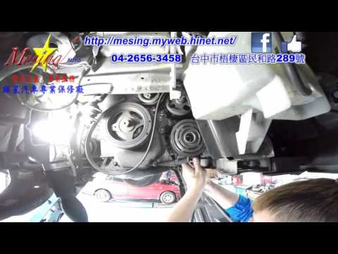 How to Remove and Replace an AC Compressor Clutch and Bearing NISSAN