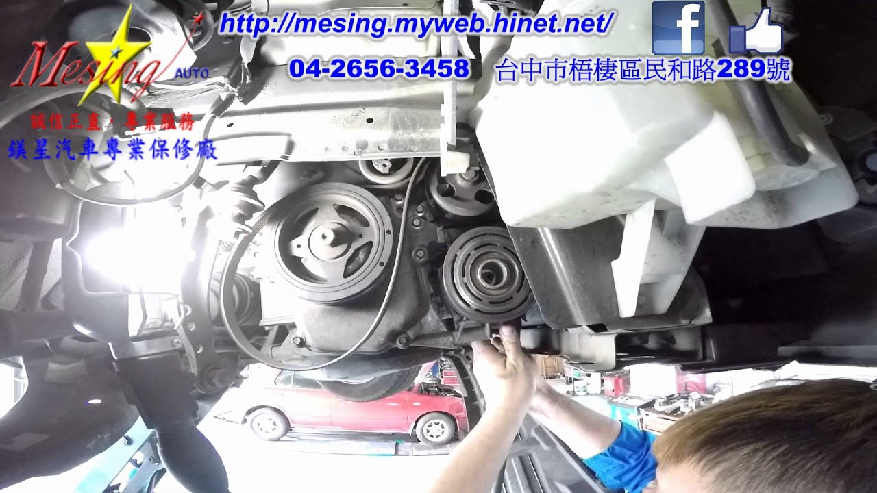How to Remove and Replace an AC Compressor Clutch and Bearing NISSAN TIIDA  1 8L 2006~ MR18DE RE4F03B
