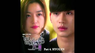 Gambar cover Hyorin - Hello, Goodbye (Instrumental w/ Backing Vocals)