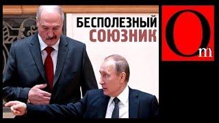 Лукавый союзник. Лукашенко воспользуется Зеленским и забудет