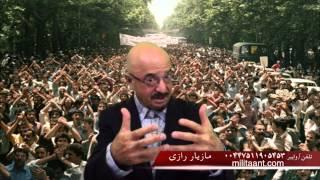 اتحاد اپوزیسیون: صدای کارگر سوسیالیست ، برنامه ۴۸ -۵ تیر ۹۴، تلویزیون دیدگاه رو به ایران