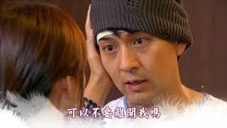 ハッピー・レストラン~家和萬事成~ 第50話