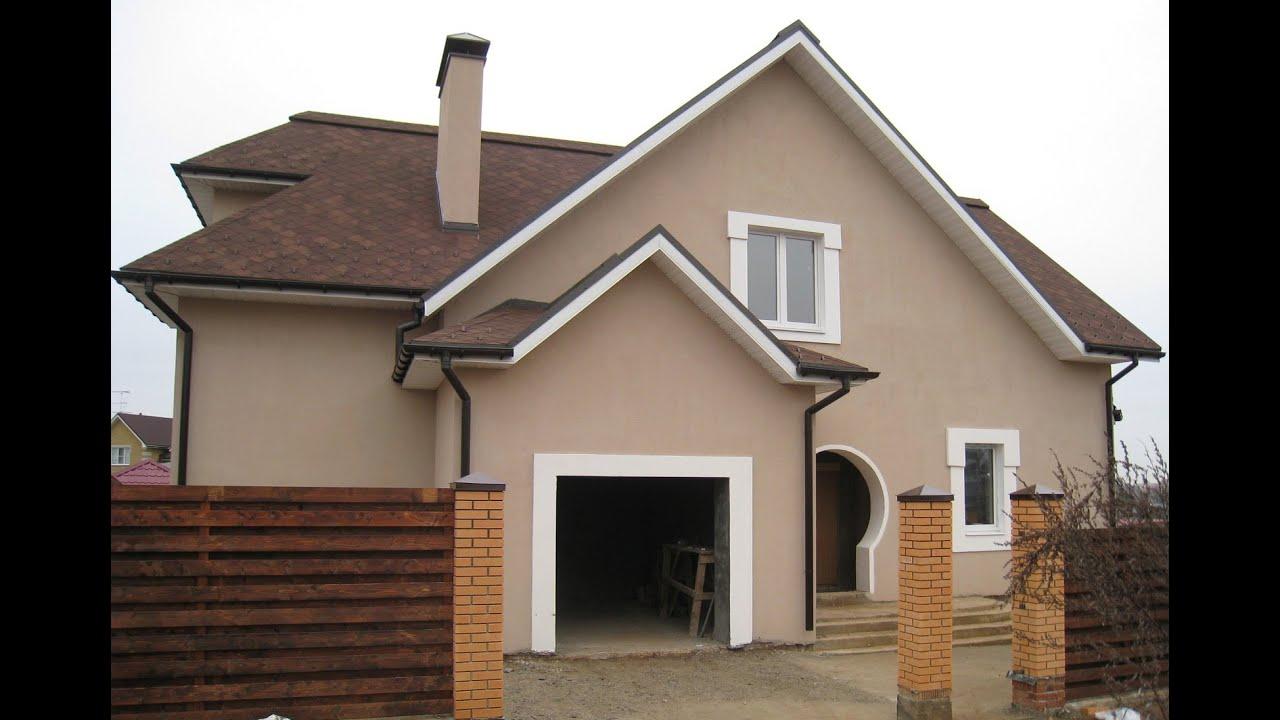 дизайн дома фасад 1