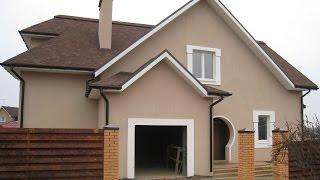 Современный фасад частного дома(, 2016-02-22T12:31:38.000Z)