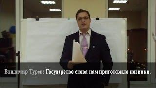 видео ФНС России разъяснила порядок применения кадастровой стоимости для исчисления налогов