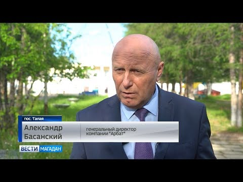 Александр Басанский намерен возродить курорт Талая: интервью