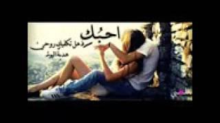 الله ياخذك منهم حسين الجسمي