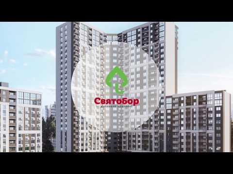 "ЖК ""Святобор"" на Святошино - новий еталон зеленого ландшафту мегаполісу!"