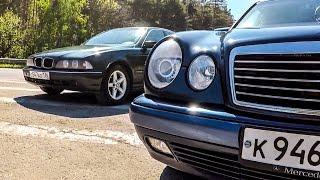 Меняемся: BMW E39 и Mercedes W210. А что выберете ВЫ?
