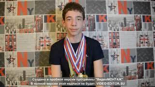 Андрей Бекасов, современное пятиборье, Самара  Заправляем в спорте