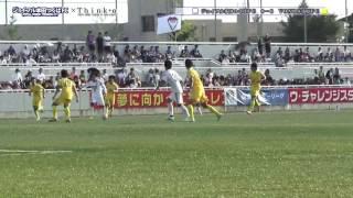 2016/9/25関東サッカーリーグ1部後期9節vsVONDS市原FC戦ハイライト