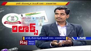 ఐటీ రిటర్న్స్ ఎవరు దాఖలు చేయాలి | Deadline For I-T Return Extended Till August 5th | Raj News Telugu
