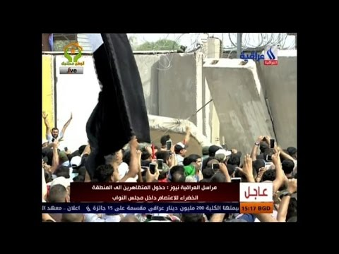 Thousands of protesters break into Baghdad