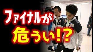 【羽生結弦】怪我の診断結果、ファイナルと全日本はどうなる!? (その...