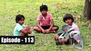 Sidu | Episode 113 11th January 2017 Thumbnail