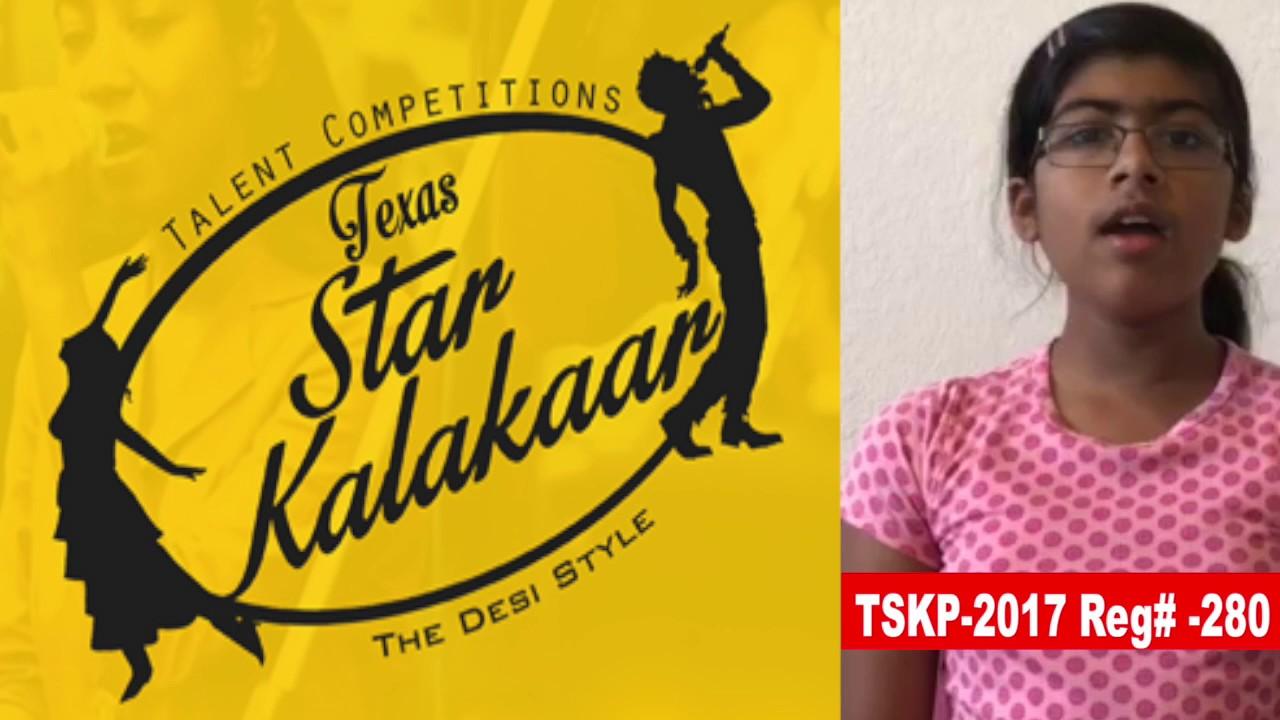 Reg# TSK2017P280 - Texas Star Kalakaar 2017