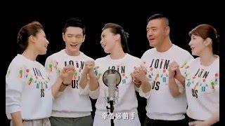 Shila amzah Light Of Love - φως της αγάπης-Huang Xiao Ming, Kenj wu, Jimmy Lin, Han Geng