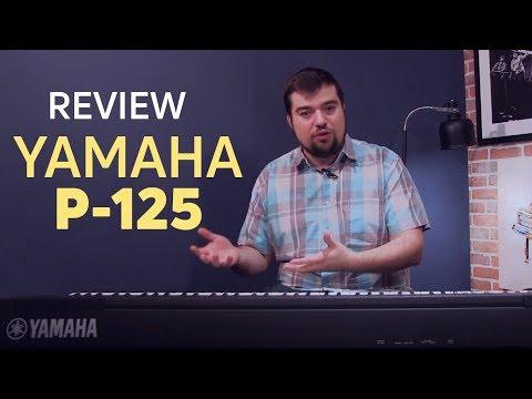 Review  Yamaha P 125
