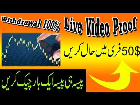 50$-forex-trading-bonus-|-withdraw-100%-|-online-zero-without-invesment-|-iq-option-good-news