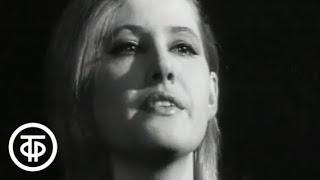Улыбнись соседу (1968)