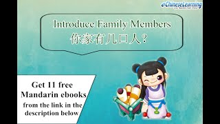 Introduce Family Members with this Helpful Chinese Lesson