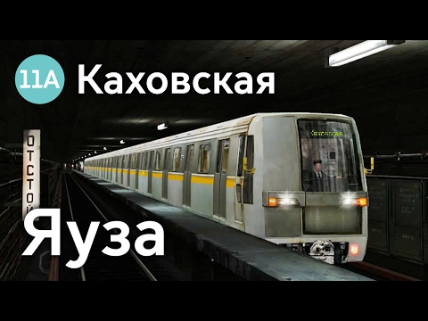 Будни машиниста в TRAINZ - Каховская линия [Московское метро, КахЛ]