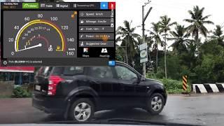 മലയാളത്തിൽ   Save Fuel    Fuel ABC APP