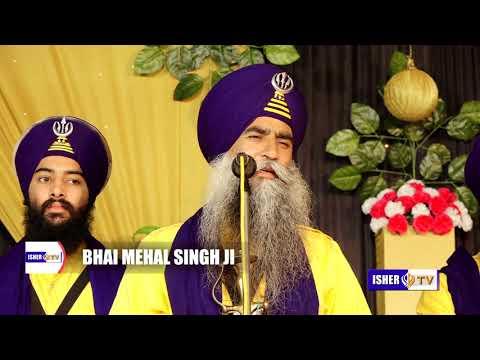 ਬੰਦੀ ਛੋੜ   Sri Guru Hargobind Sahib Ji   Bhai Mehal Singh Ji Chandigarh Wale   Khakh 17 Oct 2017