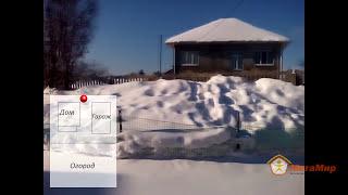 Дом 45 кв.м. и земля 10 соток на Березовская 10, Екатеринбург, Эльмаш 89001987077 Наталья Ахметова
