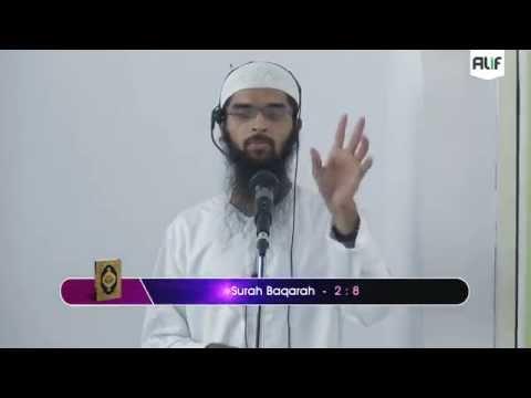 Jumuah Khutba : HD : Kya Main Mere Allah Ko Janta Hu ? Br. Nizam A. Khan
