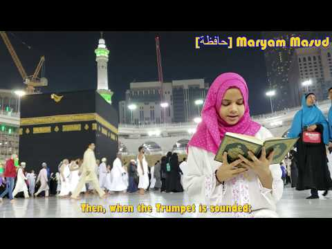 😢Maryam recites Surat Al Mudddathithir at the Holy Ka'ba