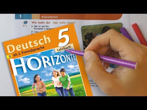 Видеоурок немецкого языка 5 класс
