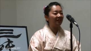 小喜楽 KOKIRAKU 三味線:ロドリゲス・ホルヘ 唄・太鼓:高橋みゆき 唄...
