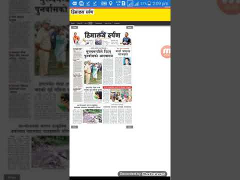 Himalaya darpan newspaper website