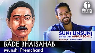 Suni Unsuni | Stories with Anup Soni | Ep. 2 Bade BhaiSahab | Munshi Premchand | Kahani