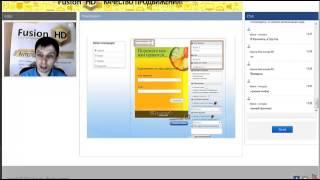 Форма подписки и видео авто ответчик - Обучение 4 Fusion HD 08.06.14