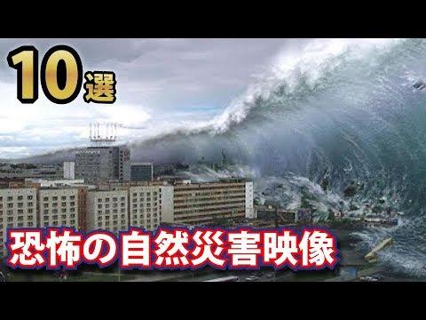 自然災害の備えでは電気は自宅発電で対応すべし!