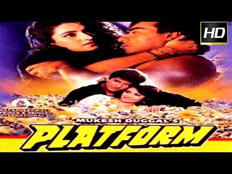 Platform (1993) Full Hindi Movie - Ajay Devgan, Tisca Chopra | Deepak Pawar