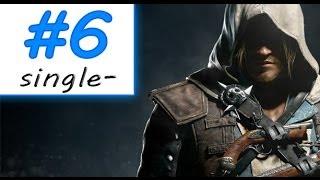Прохождение Assassin's Creed 4: Black Flag — [#6] — Морское обучение