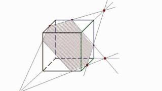 Построение сечений куба